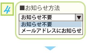 icall_01