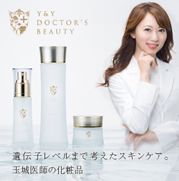 Y&Y Dr. beauty